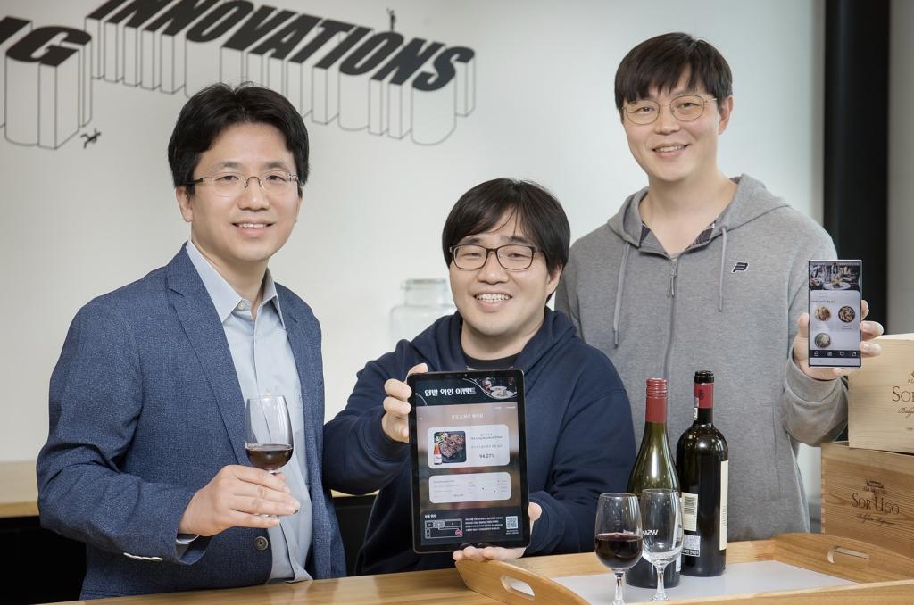 삼성전자, C랩 과제 4개 스타트업 창업 지원